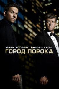 Фильмы Карта 10 ТОП