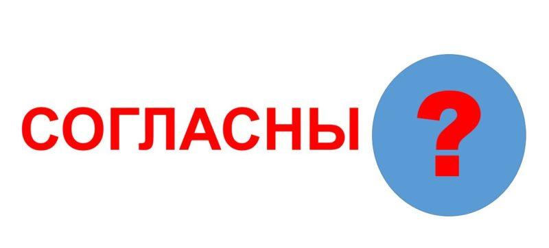 kak-stanovyatsya-uspeshnymi